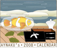 Aynaku Digital Illustrations 2008 Calendar
